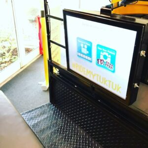 Tuk Tuk Photo Booth Software